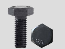 Details about  /M8 M10 Partial Thread Socket Head Screw Cap Allen Bolts High Tensile Grade 12.9